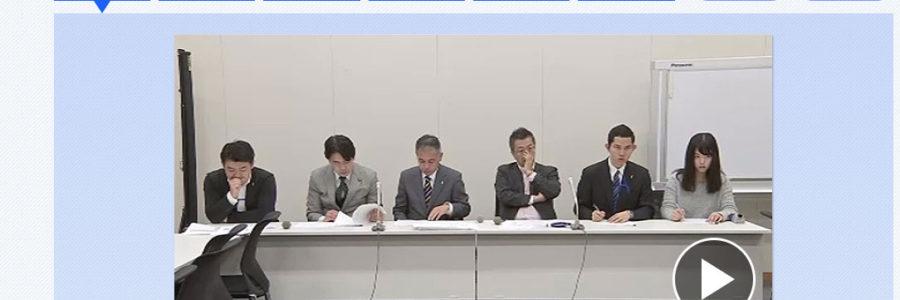 消防採用全国調査記者会見 TBS