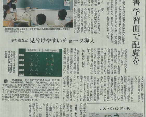 神戸新聞(2018.7.15)